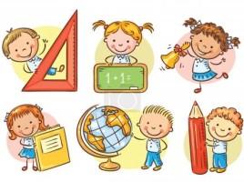 FotkyFoto_karikatura-iskola-kids-gazdasag-kulonbozo-targyak-osszessege_90147788
